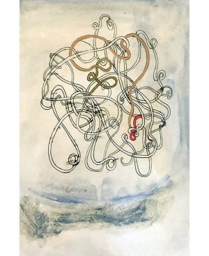 Candice Smith Corby and William Petit-'Love Knot 2